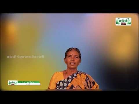 3rd Maths காலம் அலகு 5 பகுதி 2 Kalvi TV