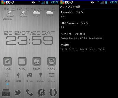 device-2012-07-28-235942.jpg