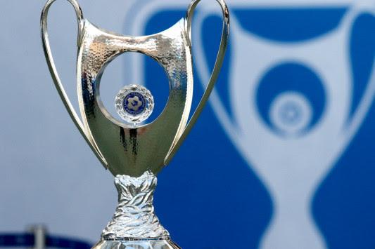 """Κύπελλο Ελλάδας: Οι ημερομηνίες των """"μεγάλων"""" ημιτελικών"""