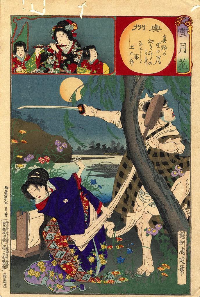 Oshu, moon over Mano Village, customary silk fulling, Princess Nadeshiko