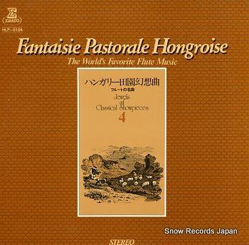 V/A fantaisie pastorale hongroise