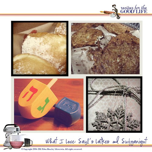What I Love: Latkes and Sufganiyot