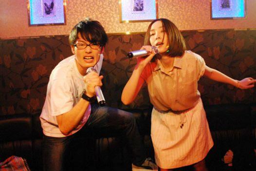 草食男の桃花期 (Love Strikes) 1
