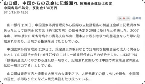 http://www.nikkei.com/news/headline/article/g=96958A9C93819499E1E2E2E29B8DE1E2E3E0E0E2E3E2E2E2E2E2E2E2