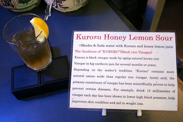Kurozu (Black Vinegar) Honey Lemon Sour