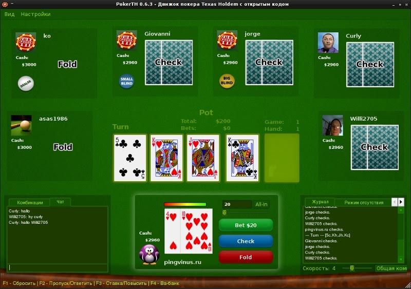 онлайн в техасский казино холдем