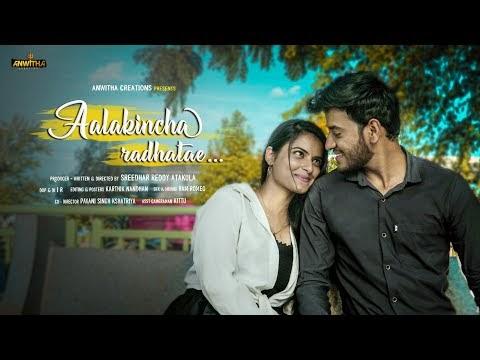 Aalakincha Radhatae Short Film