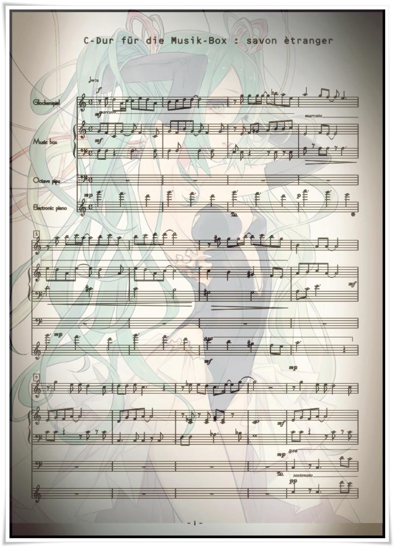 Musik-Box score 2p new5edit