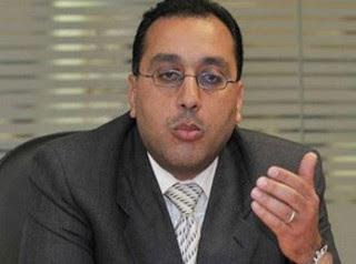 وزارة الاسكان,http://egnewsonline.blogspot.com