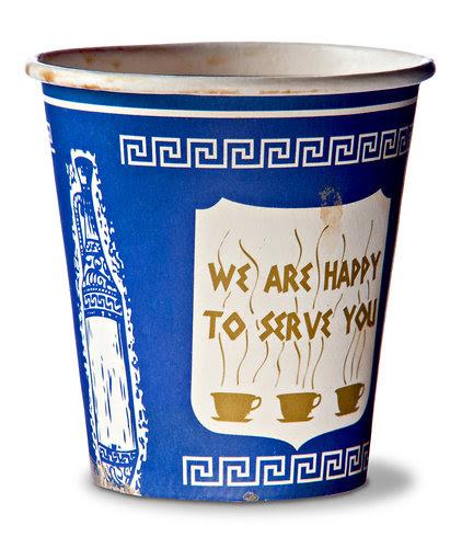Greek Coffee Cup, 1960s