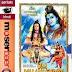 Om Namah Shivay (Set - One)