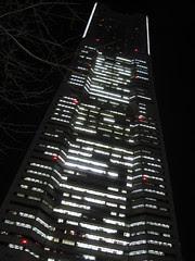 地標塔 Landmark Tower