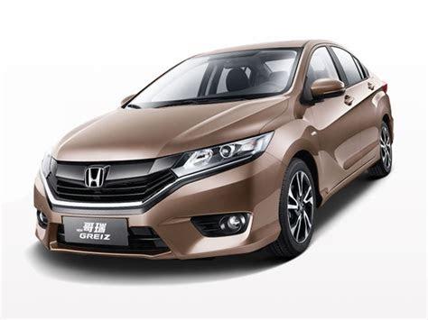 honda city  model auto car update