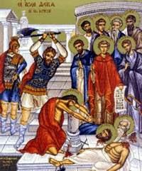 Οι άγιοι Δέκα