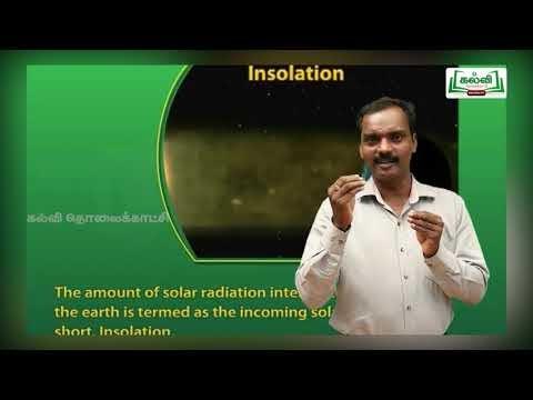 11th Geography சூரியக் குடும்பமும் புவியும் பாடம் 2 பகுதி Kalvi TV