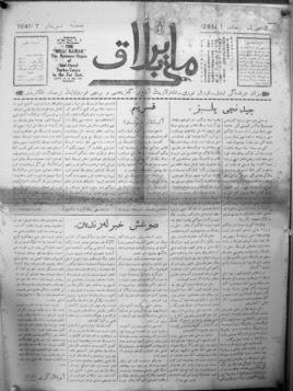 """Милли байрак"" газеты (Мукден), 1941 ел 7 ноябрь саны"