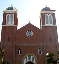 Urakami Cathedral, Nagasaki, Japan, by Kzhr (December 3, 2004), via Wikimedia Commons
