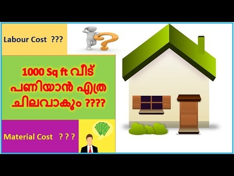 How to calculate the approximate Cost For Your Home