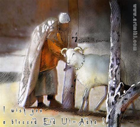 I Wish You A Blessed Eid ul Adha. Free Spirit of Eid