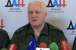 На сторону ДНР перешёл генерал Минобороны Украины