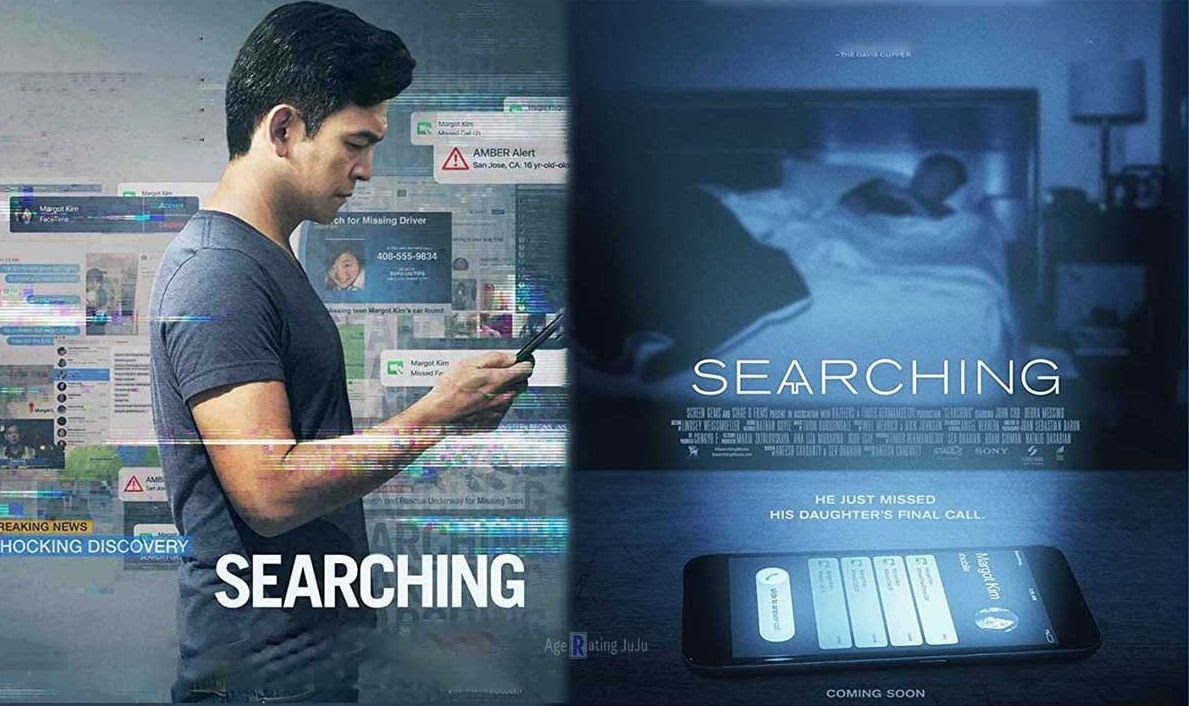 Image result for searching 2018