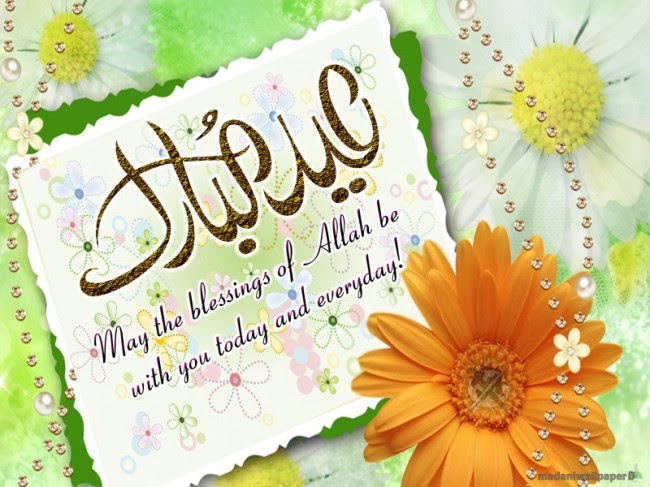Happy-Eid-Mubarak-Greeting-Cards-Pictures-Image-Eid-Best-Wishes-Quotes-Sms-Messages-Card-Photos-9