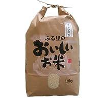 ふる里のおいしいお米 10kg
