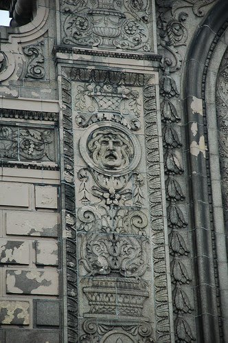 Detail, Frieze, Kings Theater, Flatbush Avenue