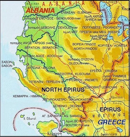 north_epirus