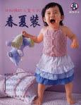 Превью Qingsong Bianzhi Ertong Maoyi sp (384x499, 144Kb)