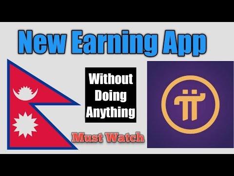 New Earning App In Nepal 2020 - Pi Network In Nepal