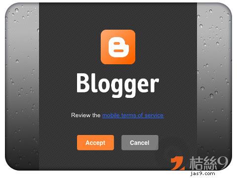 Blogger-App-1
