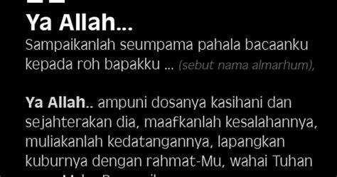 dp bbm doa    sakit hijaberduit