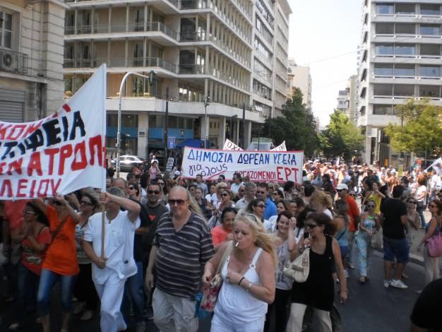 Δυναμική πορεία υγειονομικών - στο πλευρό τους διαδήλωσαν και εργαζόμενοι της ΕΡΤ
