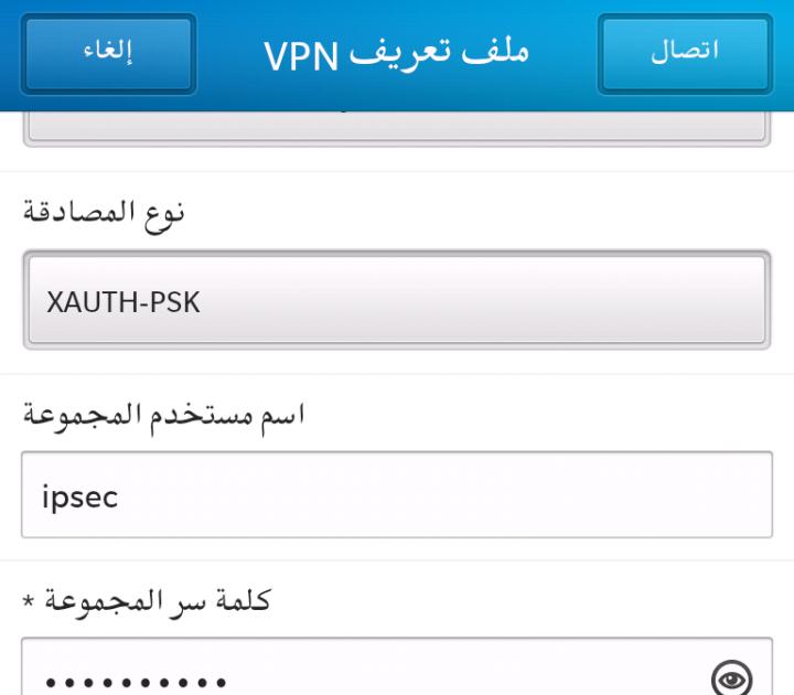 Express vpn download pc free