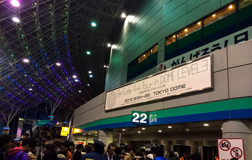 Perfume 4th Tour in DOME LEVEL3 by cinz