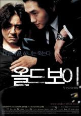 Oldboy (Old Boy)