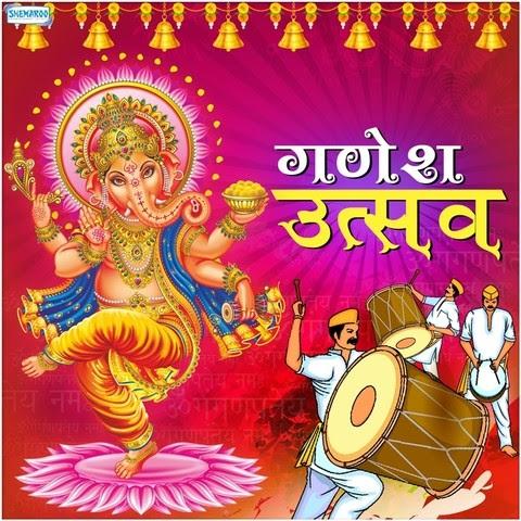 Ganesh Utsav Songs Download: Ganesh Utsav MP3 Songs Online ...