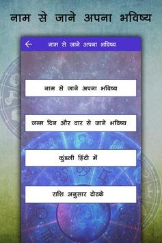 Wot matchmaking mundo. Hosur online horoscope match making.