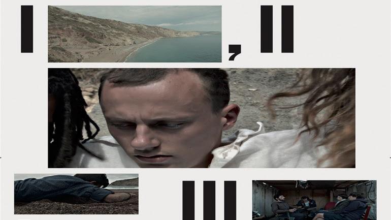 «Le Fort des Fous» - Documenta στην Ταινιοθήκη της Ελλάδος