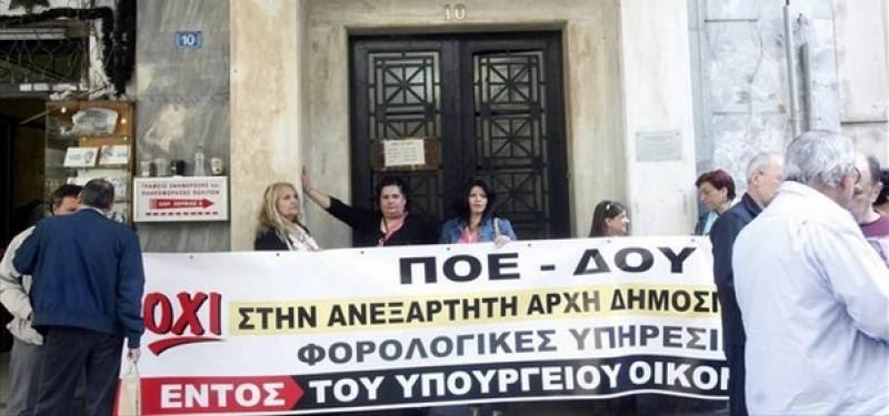 Απεργούν την 1η Ιούνη εφοριακοί, τελωνειακοί, εργαζόμενοι ΥΠΟΙΚ