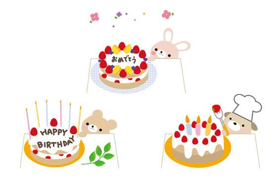 無料素材 誕生日ケーキと動物達を描いたかわいいイラストイヌやクマ