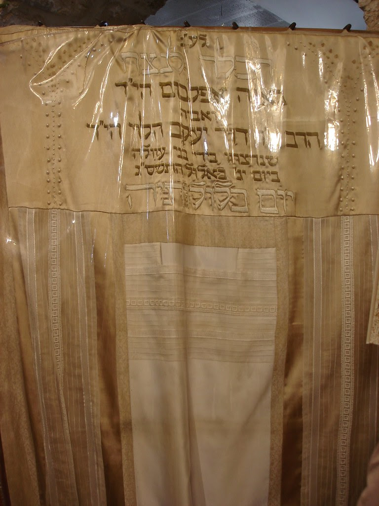 Heartbreaking Ark curtain, Rachel's Tomb