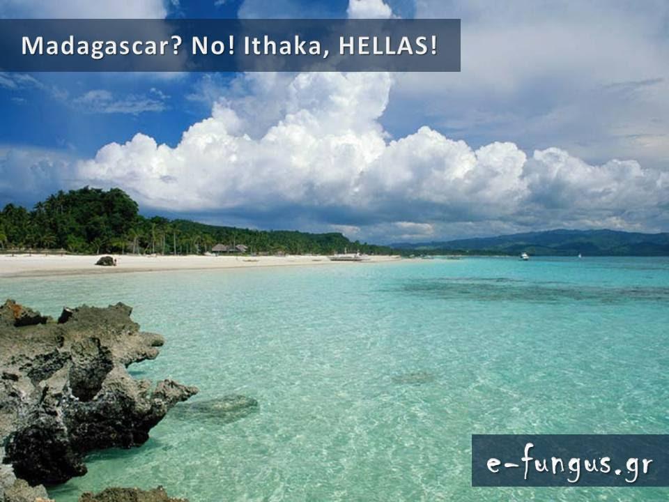 tilestwra.gr : 39 Υπάρχει Παράδεισος στη γη; ΥΠΑΡΧΕΙ και βρίσκεται φυσικά στην Ελλάδα! Δείτε τον...
