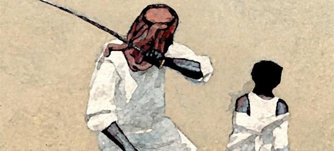 ΣΑΟΥΔΙΚΗ ΑΡΑΒΙΑ: Μεσαιωνικό καθεστώς, πολιτική σκοπιμότητα