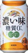 Kirin Koi Aji Toushitsu Zero
