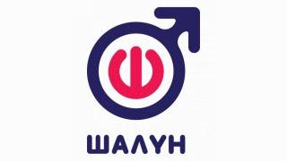 Naughty TV – Шалун ТВ Live