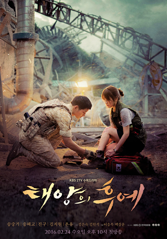 kdrama guide, kdrama, descendant of the sun