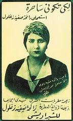 Safi Zaglol Perfume