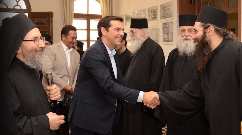 tsipras agion oros